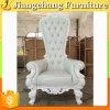 كلاسيكيّة كرسي تثبيت تصميم
