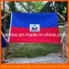 La coupe du monde de polyester folâtre le drapeau