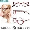 Os melhores vidros óticos de venda do olho de gato dos Eyeglasses