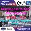 Очищенность моногидрата сульфата марганца высокая