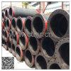 Tubo flessibile di dragaggio corazzato/tubo flessibile di scarico