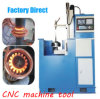 Механический инструмент Harding индукции CNC для гасить поверхности металла