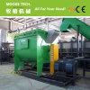 熱い販売よいHDPE/LDPEのフィルムの排水の乾燥機械