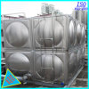 El tanque de agua del acero inoxidable y envase del tanque