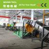 planta de reciclaje de la botella del animal doméstico 2000KG/Hour