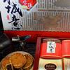 De encargo baratos Luna-Se apelmazan para el mejor festival tradicional chino del Mediados de-Otoño