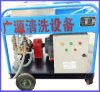 líquido de limpeza de alta pressão da água da limpeza concreta de 23L/Min 500bar