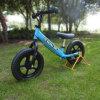 青い普及した子供のバランスの自転車の子供のバイク