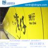 防蝕地下鉄のクラッディングパネルの抵抗力がある工場中国および天候試供品のためのVeのパネル。 Install. Ref010に容易