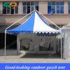 ألومنيوم [غزبو] حزب خيمة [4إكس4م]