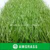 単繊維のPEのまっすぐな及び巻き毛の総合的な草
