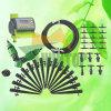 자동적인 원예식물 온실 급수 드립 시스템 (HT1102)