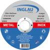 Супер тонкие режущие диски (ТИП 41) Inox