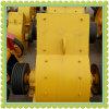 Lourd professionnel Marteau Crusher / Hammer Mill