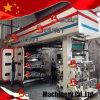 6 Farben SatellitenFlexo Drucken-Maschinen-Geschwindigkeit-neuer Typ