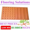 盲目のゴム製タクタイルゴム製マットの床タイル