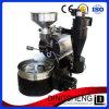 Pequeño tipo máquina de la asación del grano de café del surtidor de China
