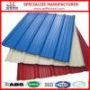 カラー上塗を施してある金属の鉄の屋根ふきシート