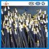 Boyau hydraulique tressé à deux fils de la Chine Hebei R2 1  25mm