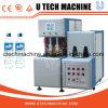 Halbautomatischer Plastikflaschen-Ausdehnungs-Schlag-formenmaschine