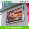 Chipshowの工場価格屋外のフルカラーAk10s LEDのパネルスクリーン