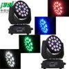 2013년 LED 단계 빛 10W 18PCS 18PCS 이동하는 머리 LED