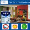 Hualong 백색 대나무 탄소 원자 순수한 알데하이드 실내 벽 페인트