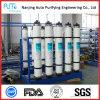 産業水処理の限外濾過のプラント