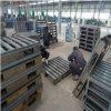 Hochleistungsspeicherung, die Stahlladeplatte für Lager stapelt