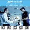 باب إلى باب [فدإكس] خدمة من الصين إلى اليابان