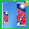 Определите, котор встали на сторону изготовленный на заказ UV знамя печатание знамени флага улицы