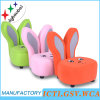 Home 호화스러운 거실 Children Furniture 또는 Baby Chair/Kids Products (SF-76)