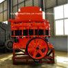Trituradora caliente del cono de la venta, material de construcción de la trituradora del cono de Symons
