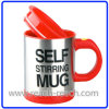 Tasse Stirring d'individu, tasse de café électrique, tasse de voyage (R-2325)