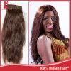 ぬらせばWavyインドのRemy Human Hair Weave (GP-IN-SP)