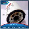高品質の自動石油フィルターFl500s