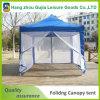 Складывая шатер Gazebo случая рынка