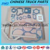 Комплект для ремонта для Sinotruk HOWO Truck Spare Part (AZ1560010701)
