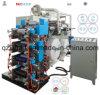 Máquina de proceso impresa del práctico de costa de la taza de papel de tejido