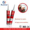 Hi-Q стеклянный Sealant силикона для конструкции (Kastar732)