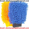 Перчатка чистки Microfiber/перчатка синеля