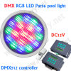 DMX RGB LED Underwater Light, 12W DC/AC12V Low Voltage, RGB Warmwhite/White/Neturalwhite Waterproof IP68