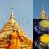 Pigmento de oro de la serie/pigmento metálico para la capa de los artes