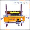 Машина перевод ступки верхнего качества Sincola автоматическая для сбывания