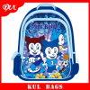 (KL1011) Saco de escola de EVA das crianças do saco do futebol dos meninos