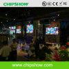 Chipshow 고품질 P5 쇼 케이스 LED 스크린