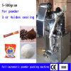 ああFjj100自動袋の粉のパッキング機械