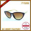 Eyeglass novo de Sun das mulheres da alta qualidade do projeto F15282 2016