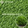 60mm Highquality Football Sport Artificial Grass (JDS-60-W)