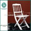 أبيض عرس [فولدينغ شير] [نبوليون] كرسي تثبيت